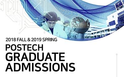 2018-19 Graduate Admissions