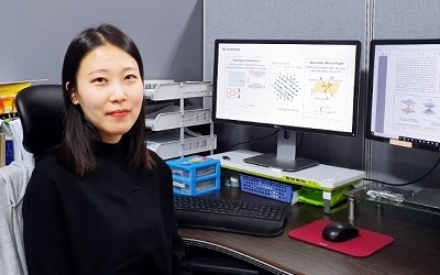 Minkyung Kim Receives the Outstanding Female Graduate Student Award from The Korean Physical Society