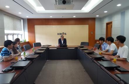 한국표준과학연구원 SES 참여 학생 간담회