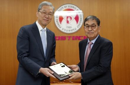 전자전기공학과 김범만 교수 기부 감사패 수여