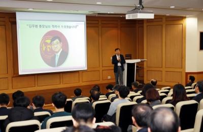 2019년 개선활동 성과공유회